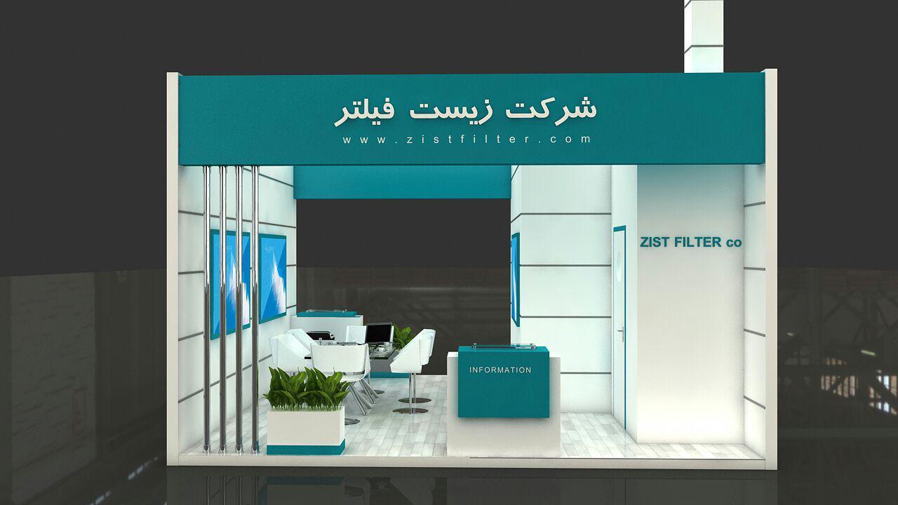 غرفه سازی نمایشگاه مشهد